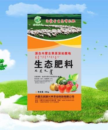 内蒙生态肥料
