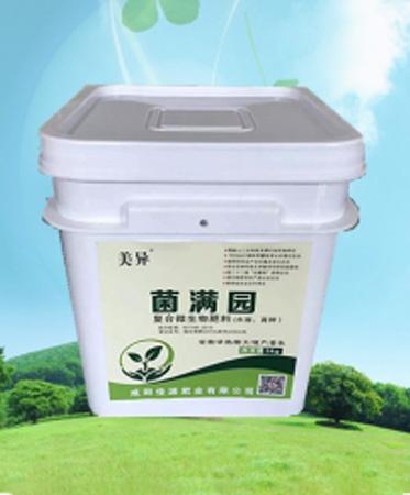菌满园氨基酸型水溶肥