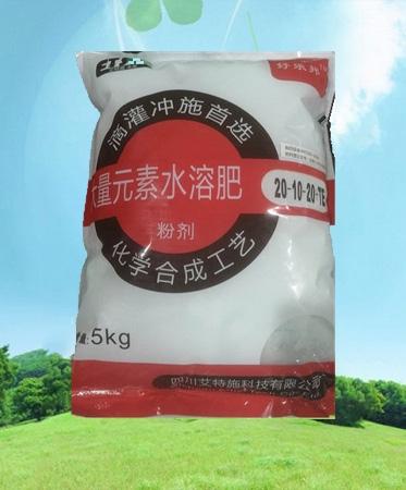 大量元素水溶肥粉剂