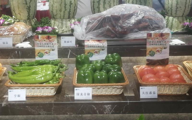 有机肥种植产品